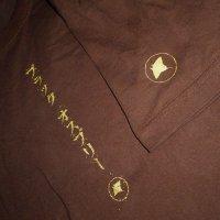 ブラック オスプリー カナ Tシャツ - 金 x 茶