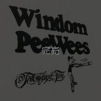 フェローシップ オブ ティム : ウィンダム ピーウィーズ Tシャツ