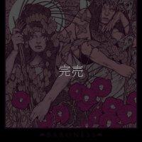 Baroness : Red Album - パープル ブラックペーパー エディション