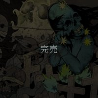 Shadows Rising - バーレスク エディション