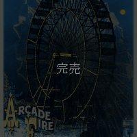 Arcade Fire : Ferris Wheel 2005 - ブルー エディション