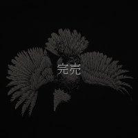 イーグル プライド Tシャツ - ブラック